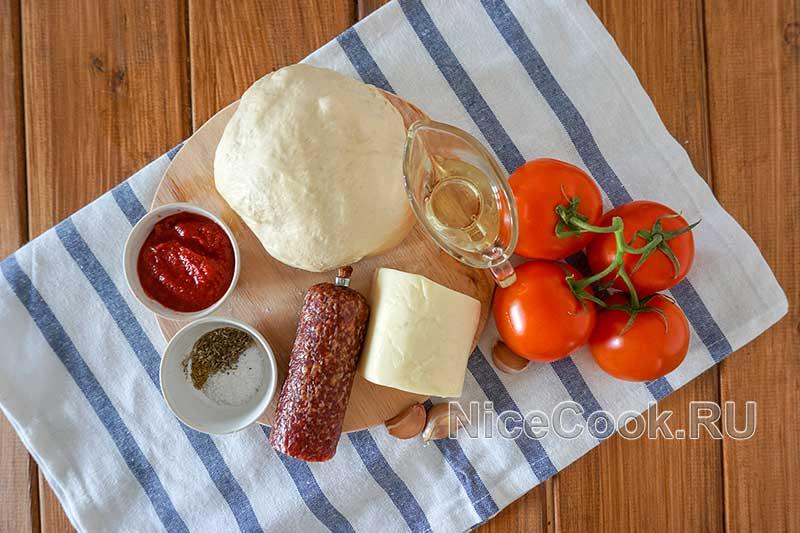 Домашняя пицца с помидорами и колбасой - ингредиенты