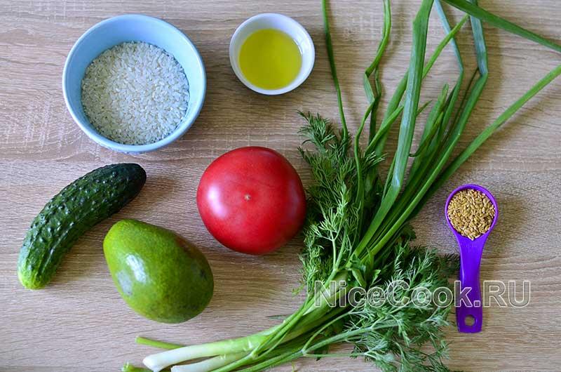 Салат с авокадо огурцами и помидорами - ингредиенты