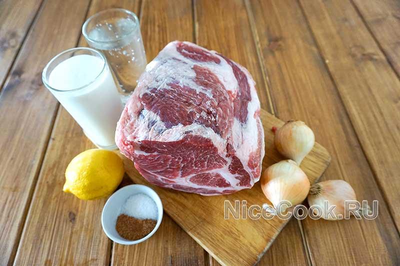 Шашлык из свинины на минералке с лимоном - ингредиенты