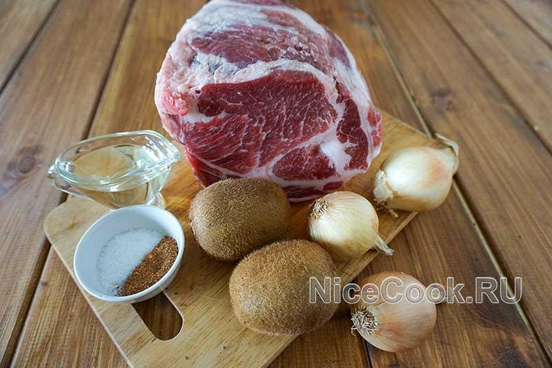 Шашлык из свинины с киви - ингредиенты