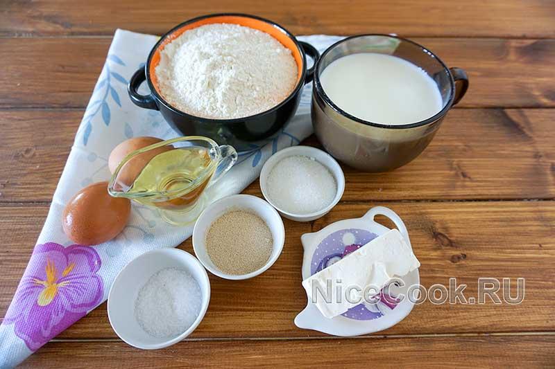 Тесто для пирожков дрожжевое на молоке - ингредиенты