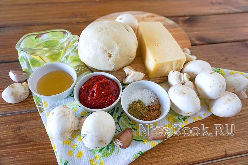 Домашняя грибная пицца с шампиньонами - ингредиенты