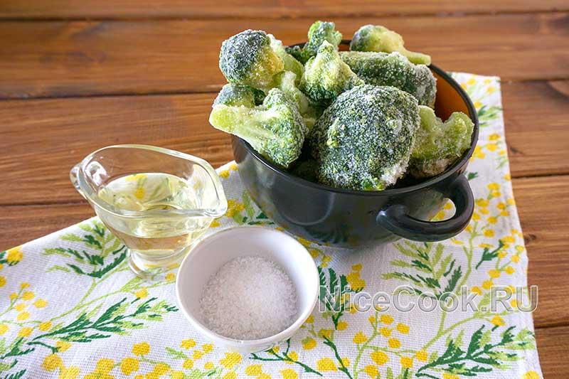 Как варить брокколи - ингредиенты