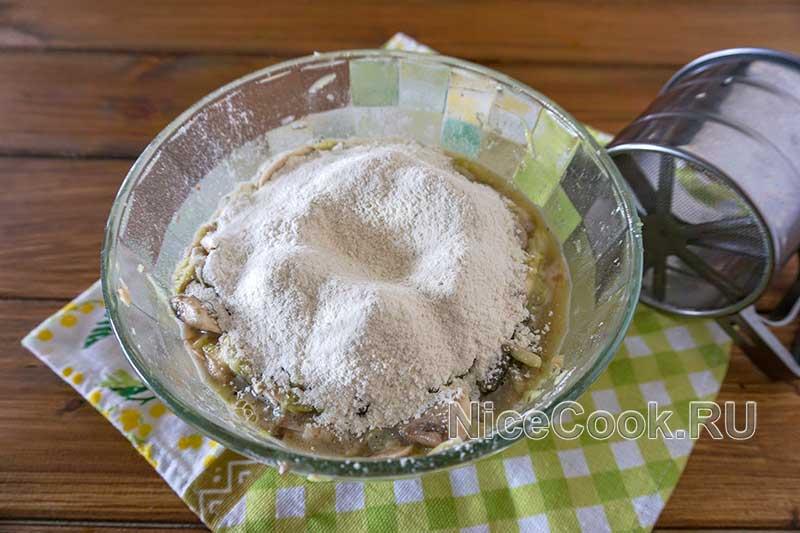 Запеканка из кабачков с грибами в духовке - добавляем муку