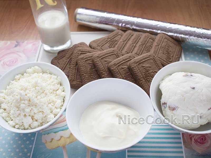 Творожный домик из печенья без выпечки - ингредиенты