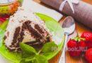 Творожный домик из печенья без выпечки - подача