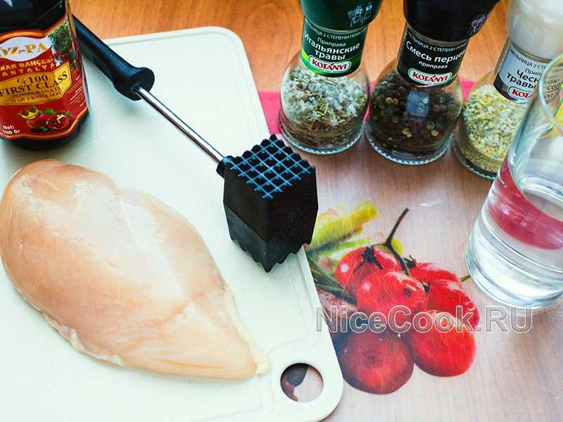 Куриное филе в гранатовом соусе на сковороде - ингредиенты